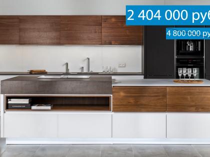 Кухонный гарнитур немецкой фабрики ALNO с экспозиции салона  Sanilux Home!