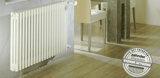 radiator-zehnder-charleston