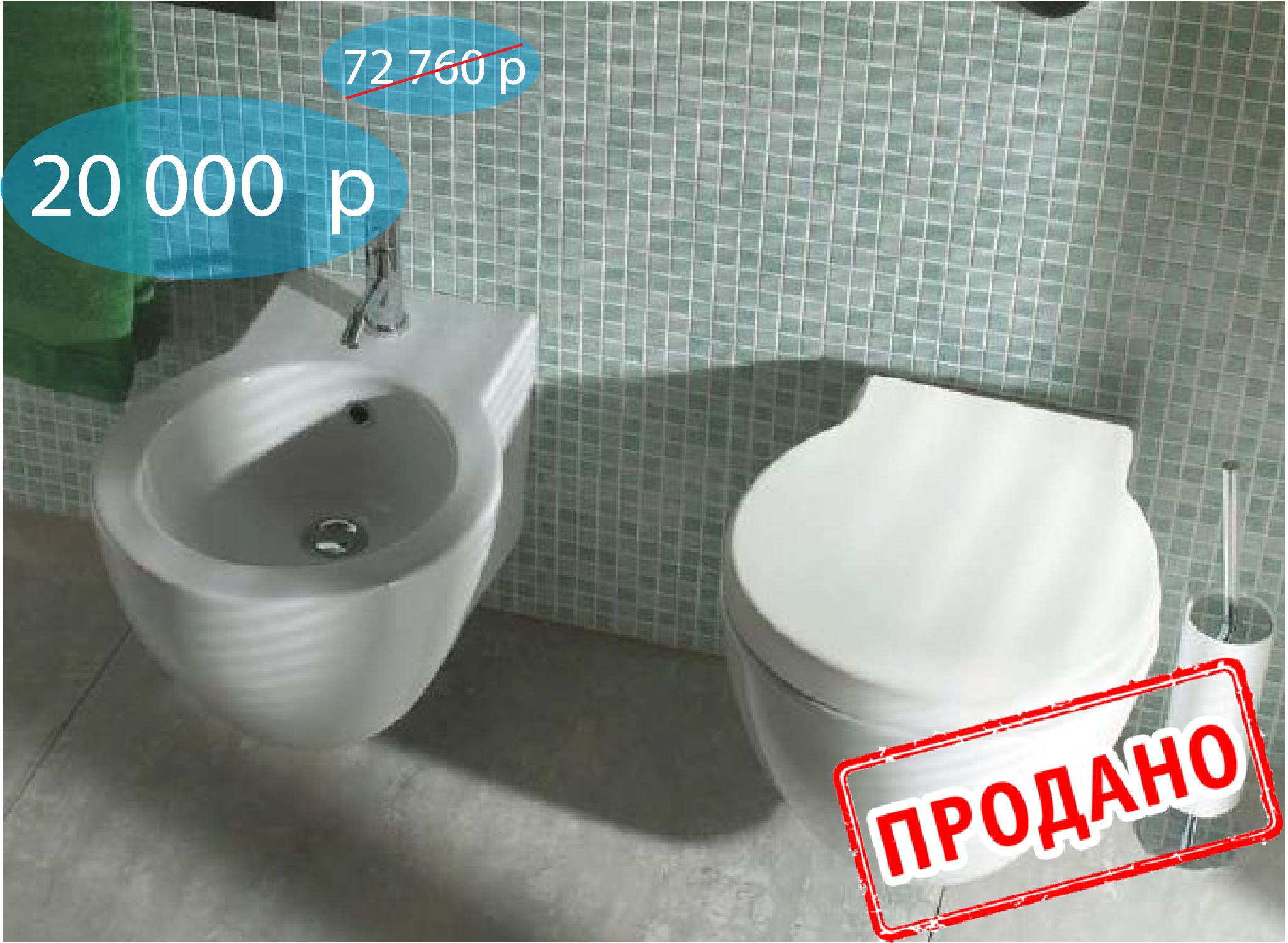 bowl-globo-toilet