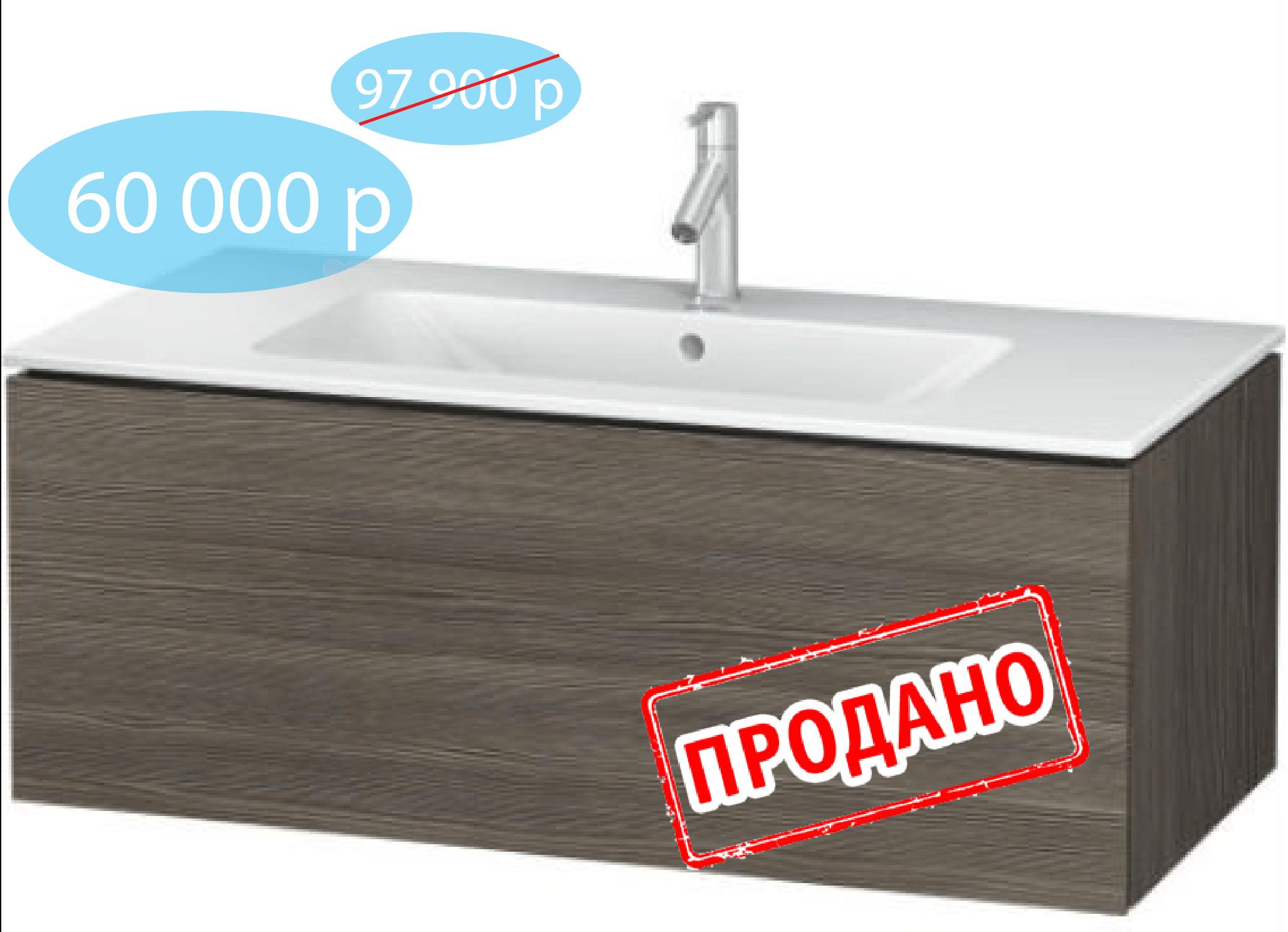 duravit-l-cuve-umyvalnik-sanilux-1