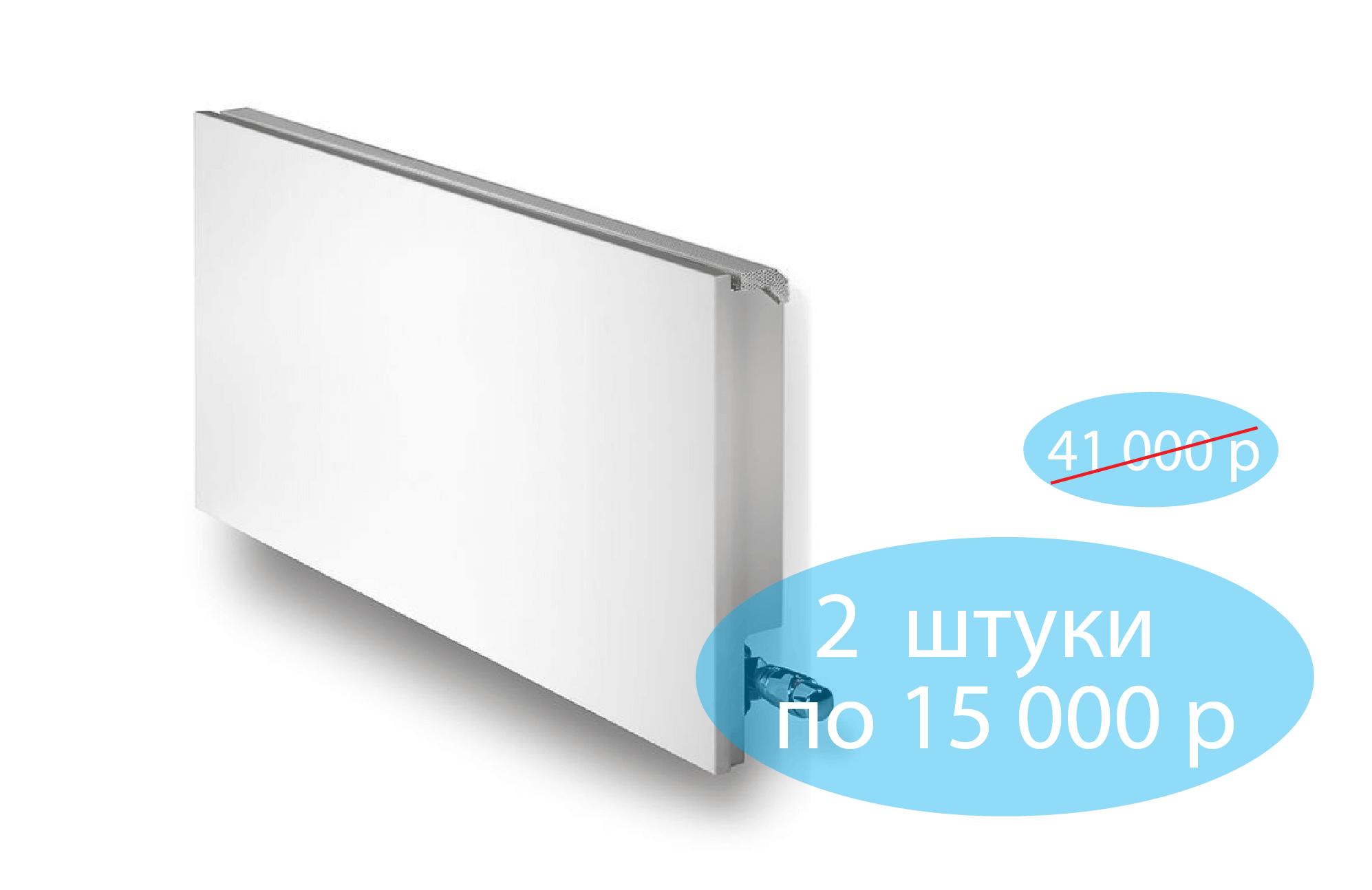 jaga-linea-plus-radiator