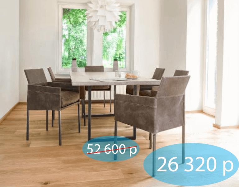 kff-nivo-armchair 2