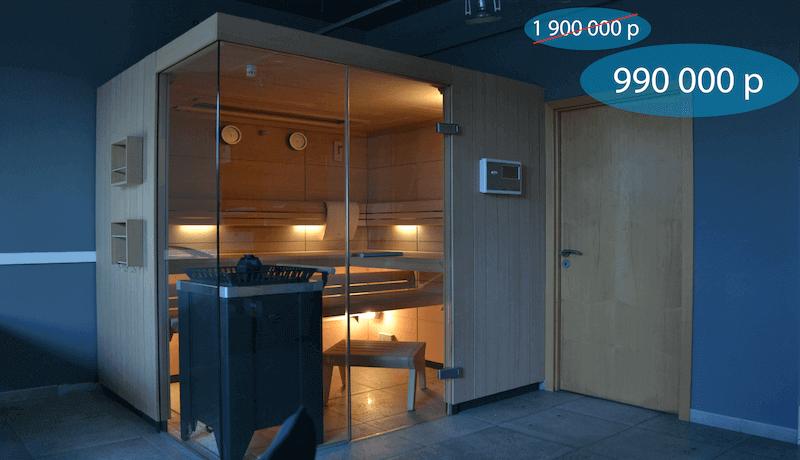 klafs-lounge-sauna