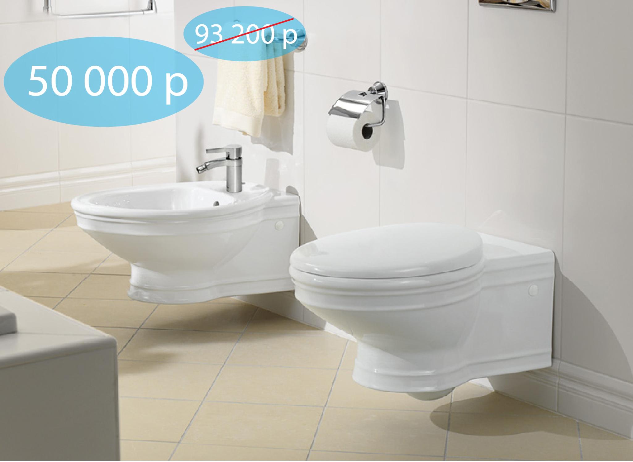 villeroy-boch-amadea-toilet