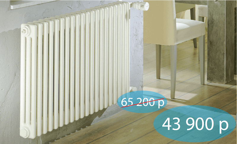 zehnder-charleston-radiator